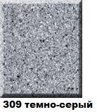 Мойка U-409-12