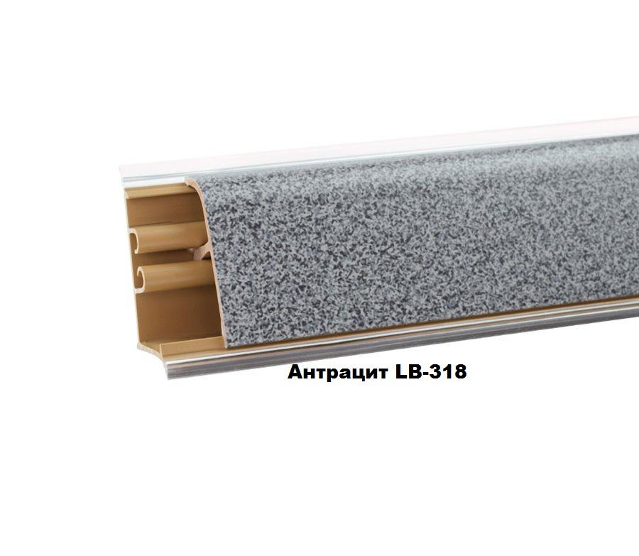 Плинтус пластиковый LB37-38