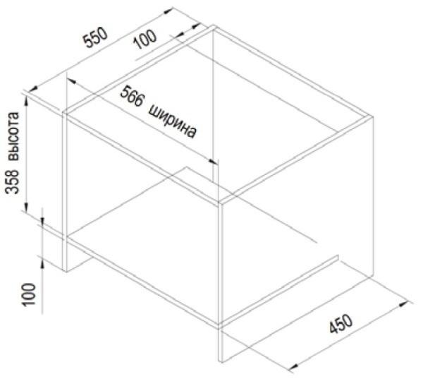 Микроволновая печь LEX BIMO 20.01 Ivory Light (белый антик)-2