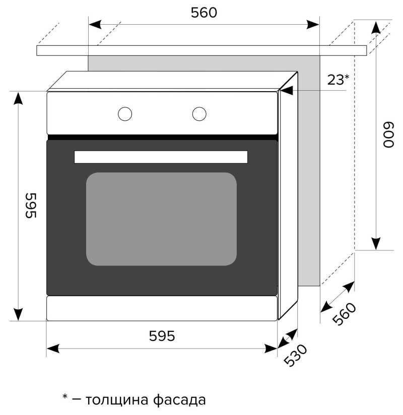 Духовой шкаф LEX EDM 040 WH-2