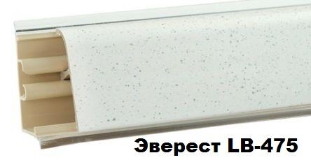 Плинтус пластиковый LB37-2