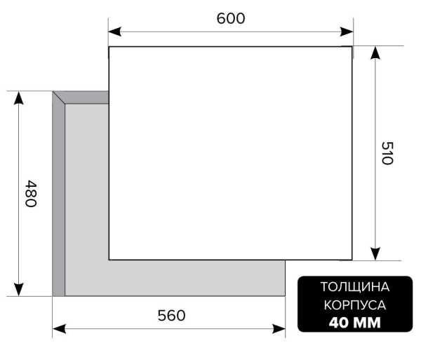 Газовая варочная поверхность LEX GVG 642 BL-2