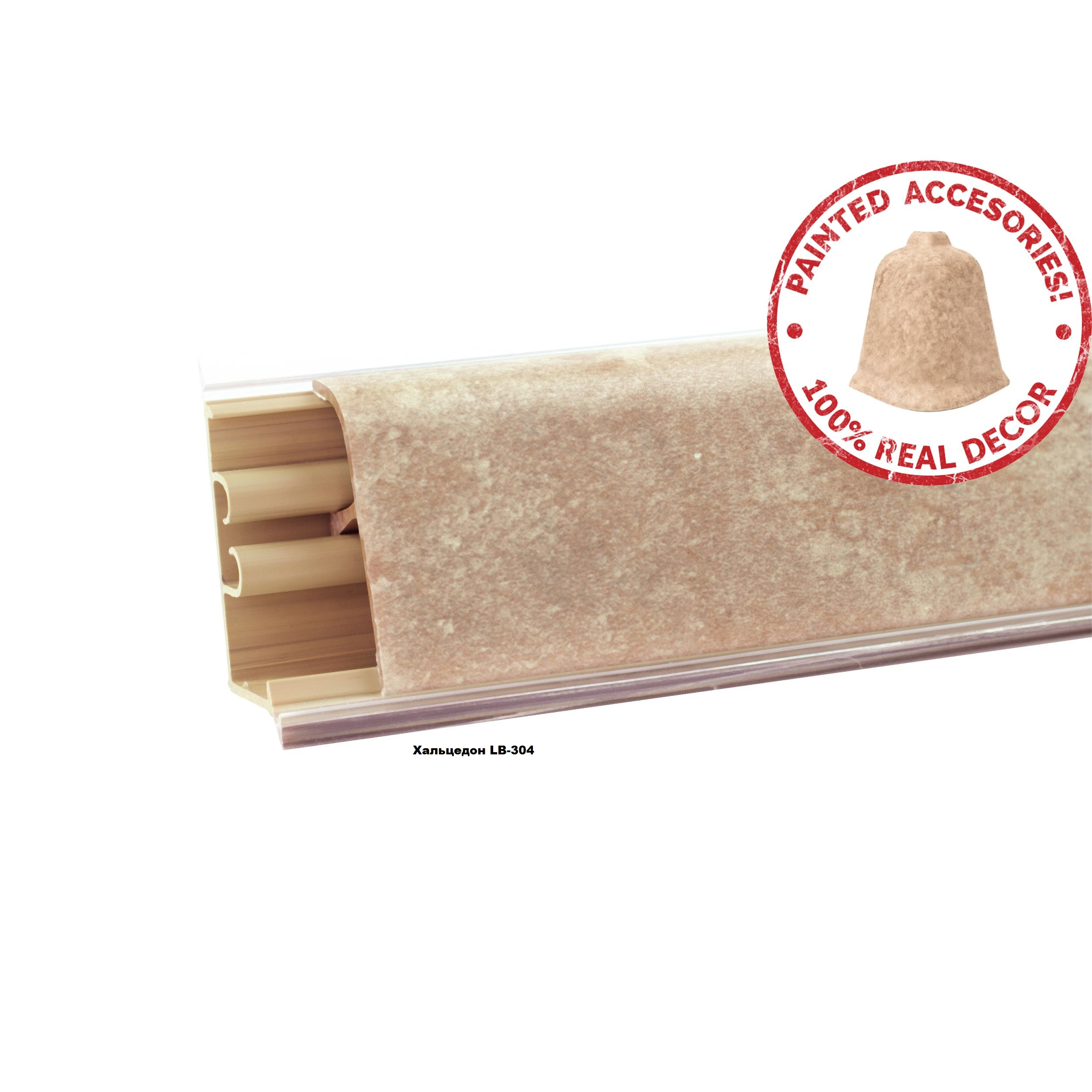 Плинтус пластиковый LB37-4