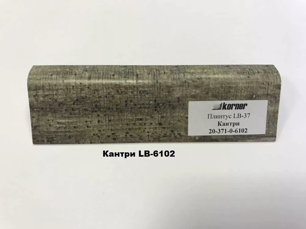 Плинтус пластиковый LB37-28