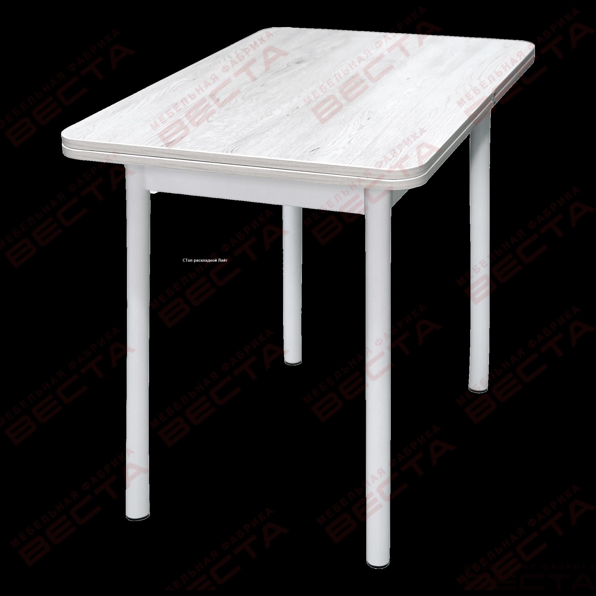 Стол раскладной-2