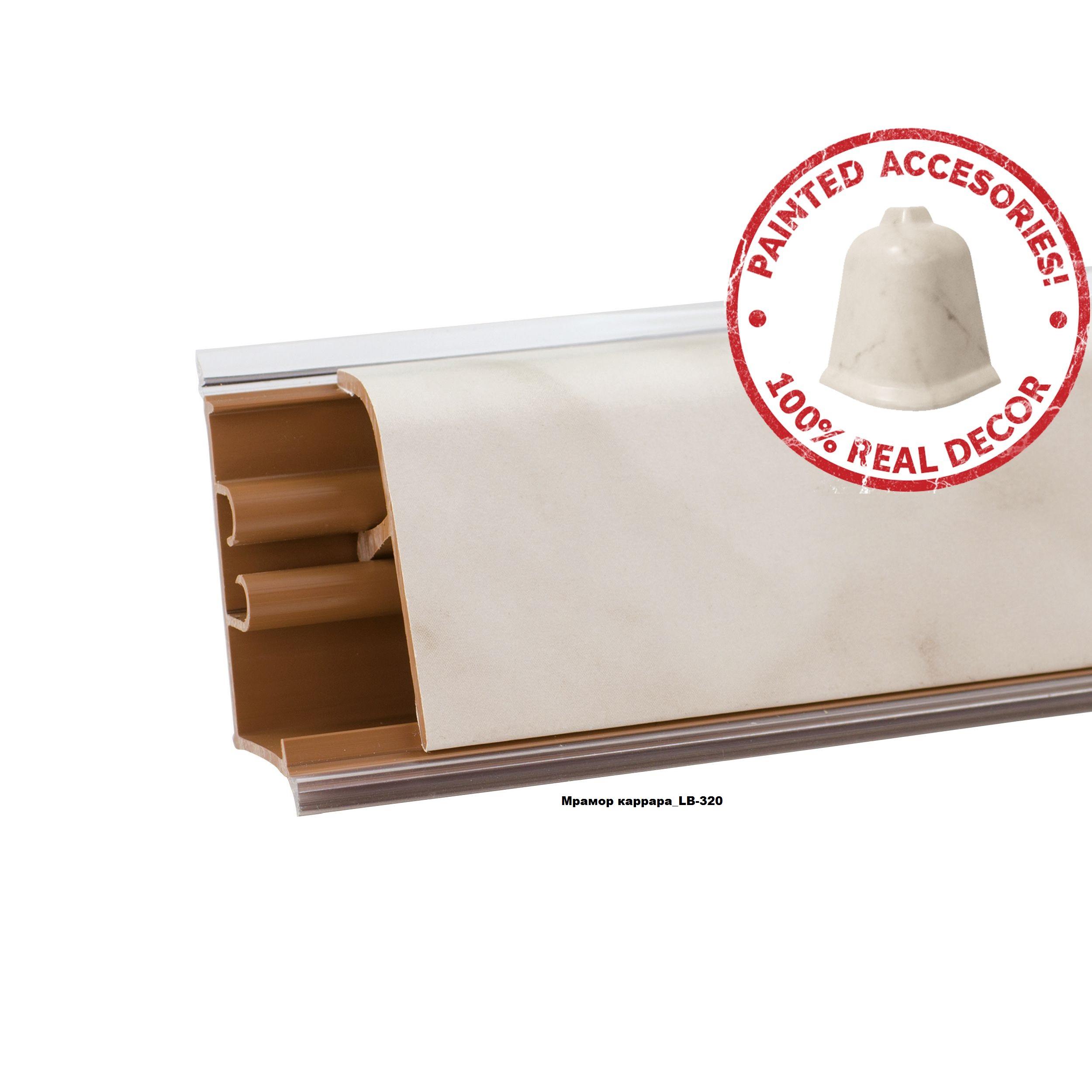 Плинтус пластиковый LB37-15