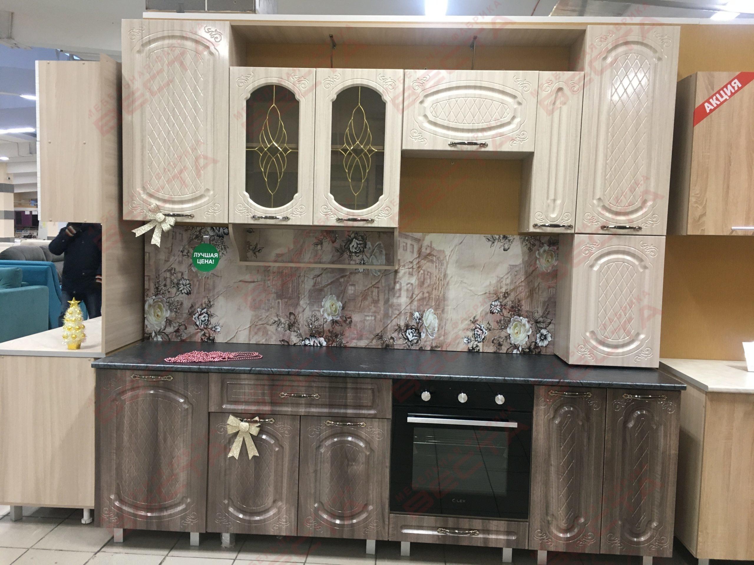 Кухонный гарнитур РОНДО-8