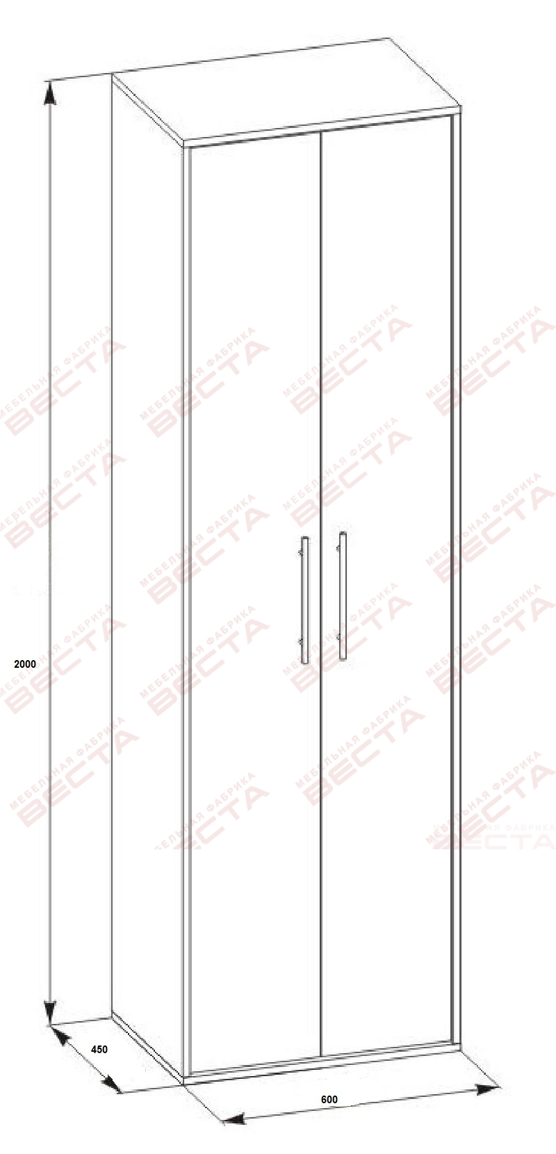Шкаф для одежды ш 600мм МДФ (уш)