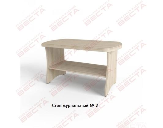 Стол журнальный-2