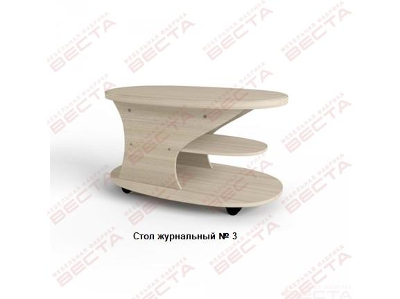 Стол журнальный-3