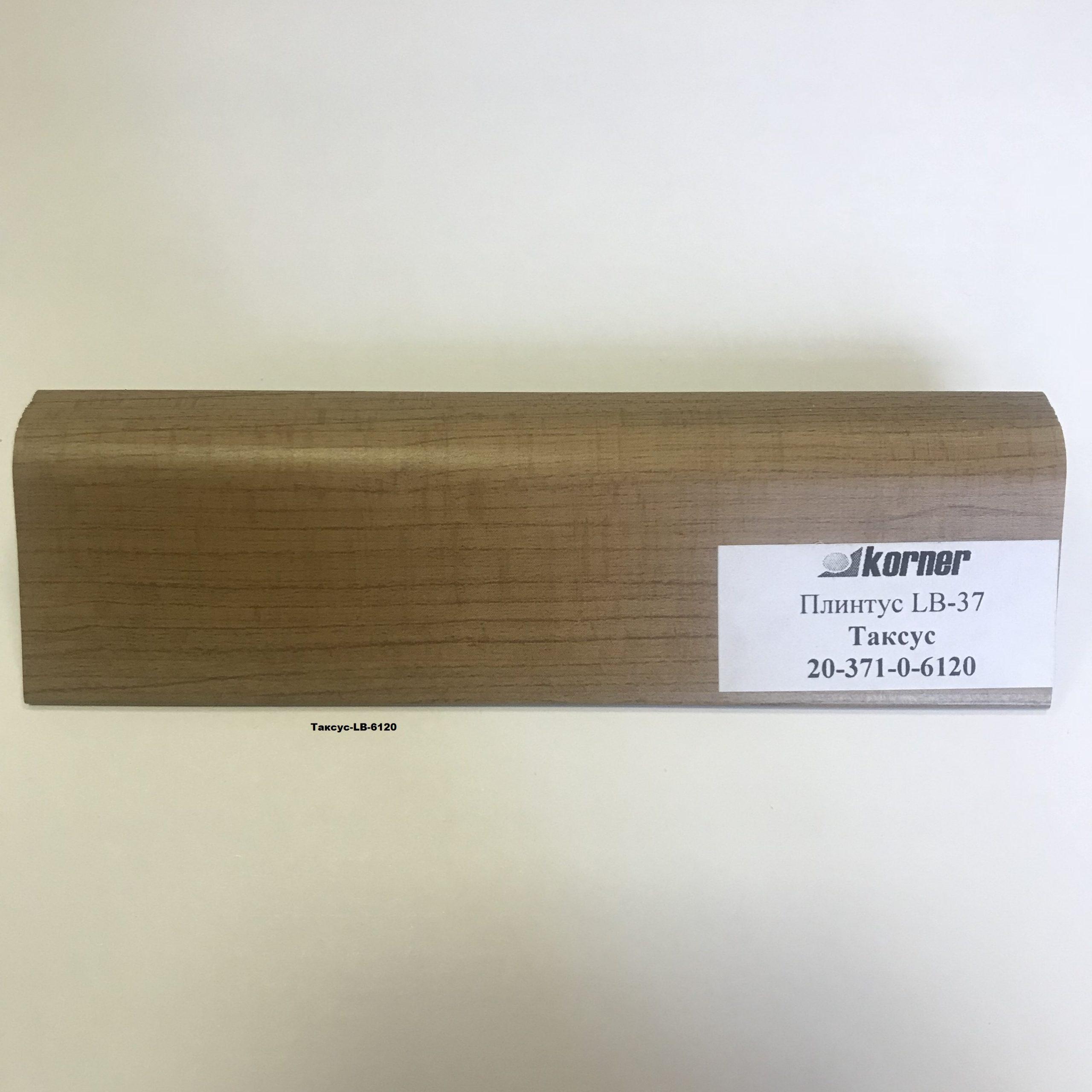 Плинтус пластиковый LB37-9