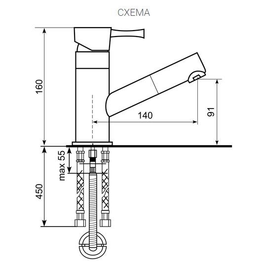 Смеситель U-009-2