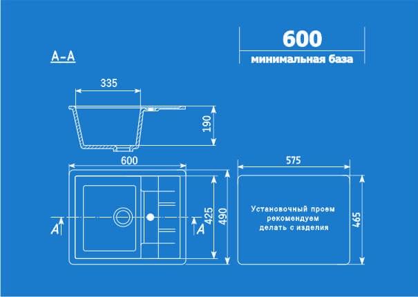 Мойка U-207-2