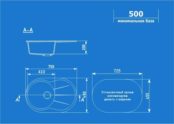 Мойка U-503-2