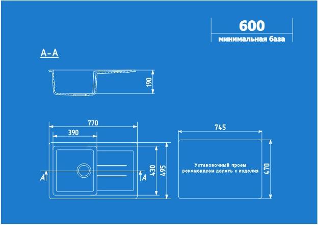 Мойка U-507-2