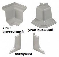 Плинтус пластиковый LB23-2