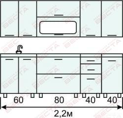 Кухня комплект с горизонтальными  витринами 2200 мм (2)