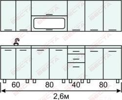Кухня комплект с горизонтальными  витринами 2600 мм (2)