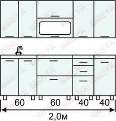 Кухня комплект с горизонтальными  витринами 2000 мм (2)