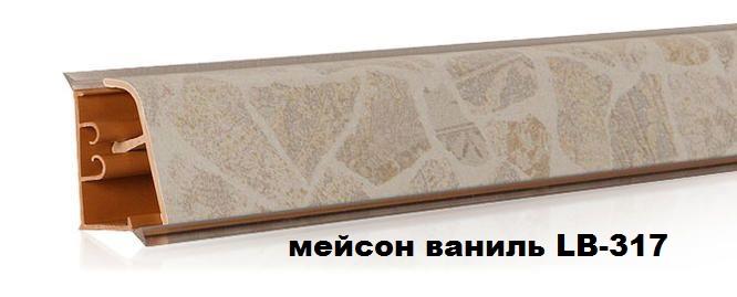 Плинтус пластиковый LB37-22