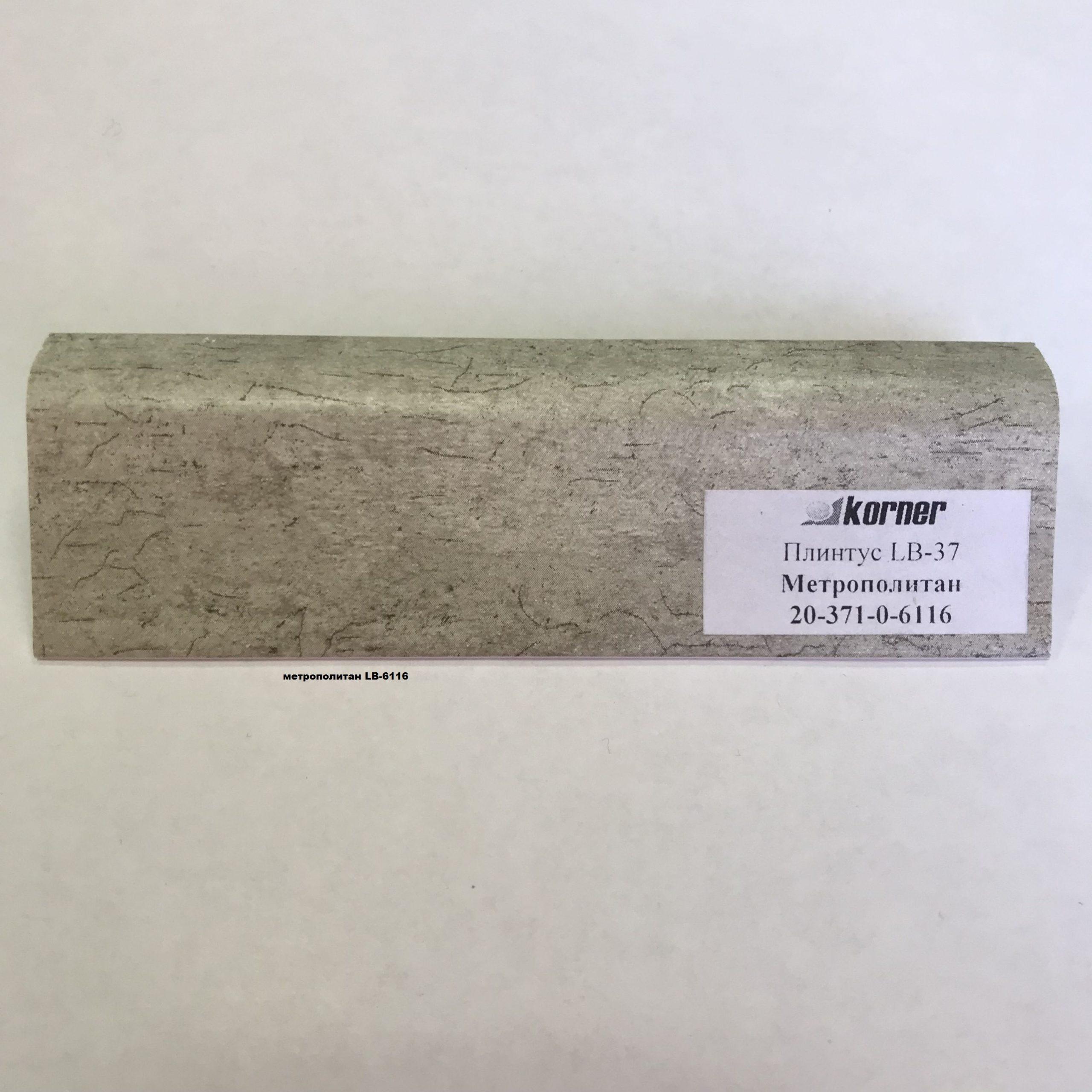 Плинтус пластиковый LB37-21
