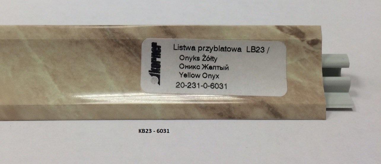 Плинтус пластиковый LB23-13
