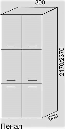 Пенал 6 дверей 800мм в 2370мм (2)