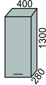 Полупенал 1 дверь 400мм в 1300мм (2)