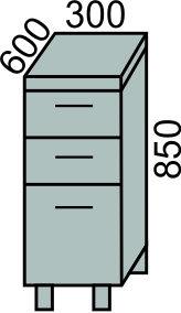Стол с 3 ящиками 300мм(2)