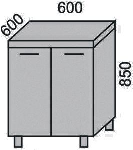 Стол 600мм (2)