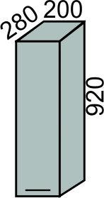 Шкаф 200х920мм(2)
