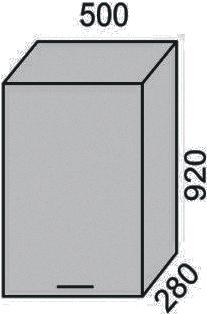 Шкаф 500х920 мм(2)