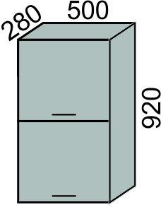 Шкаф горизонтальный 500х920мм (2)