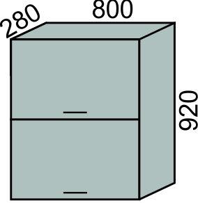 Шкаф горизонтальный 800х920мм (2)