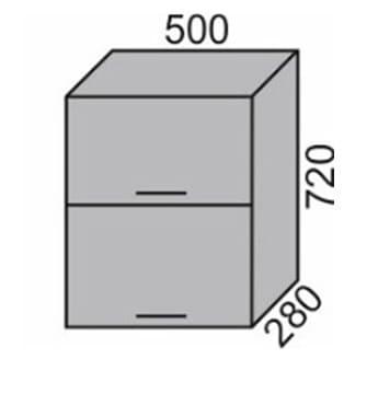 Шкаф горизонтальный 500мм (2)