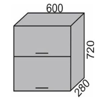 Шкаф горизонтальный 600мм (2)