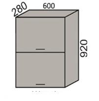 Шкаф горизонтальный 600х920мм (2)