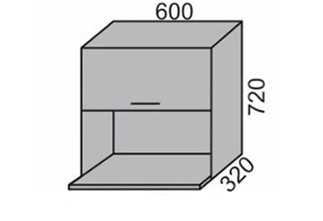 Шкаф горизонтальный с полкой под МВ 600мм(2)