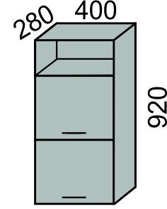 Шкаф горизонтальный 400х920мм с нишей(2)