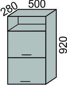 Шкаф горизонтальный 500х920мм с нишей(2)