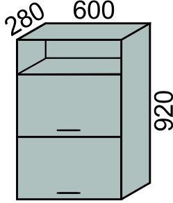 Шкаф горизонтальный 600х920мм с нишей(2)
