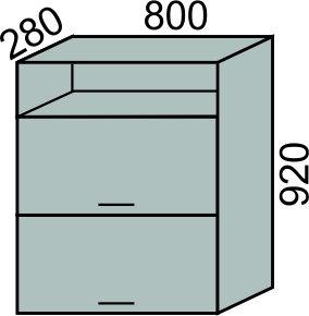 Шкаф горизонтальный 800х920мм с нишей(2)