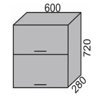 Шкаф горизонтальный с сушкой 600мм (2)