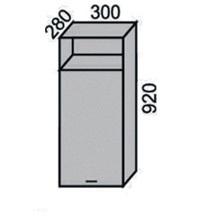 Шкаф 300х920мм с нишей (2)