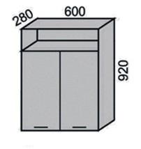 Шкаф 600х920 мм с нишей(2)