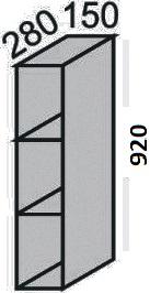 Шкаф с полками 150х920мм (2)