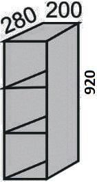Шкаф с полками 200х920мм (2)