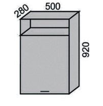 Шкаф-сушка 500х920мм с нишей(2)