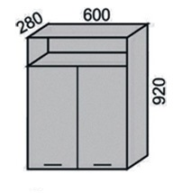 Шкаф-сушка 600х920мм с нишей(2)