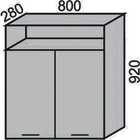 Шкаф-сушка 800х920мм с нишей (2)